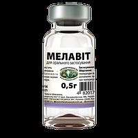 Антиоксидант Мелавит, порошок 0,5 г