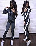 Женский спортивный костюм с лампасами (5 цветов), фото 4