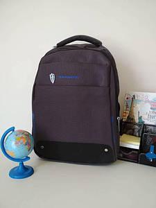 Школьный рюкзак для мальчика-подростка 45*33*17 см