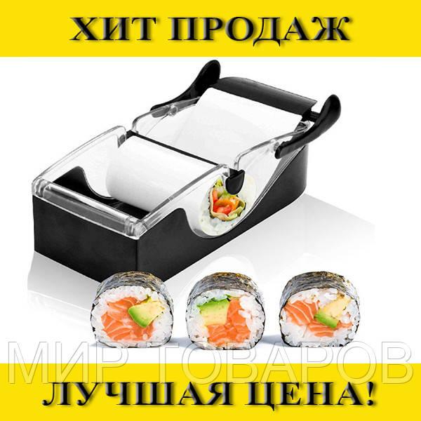 Машинка для приготовления роллов Perfect Roll