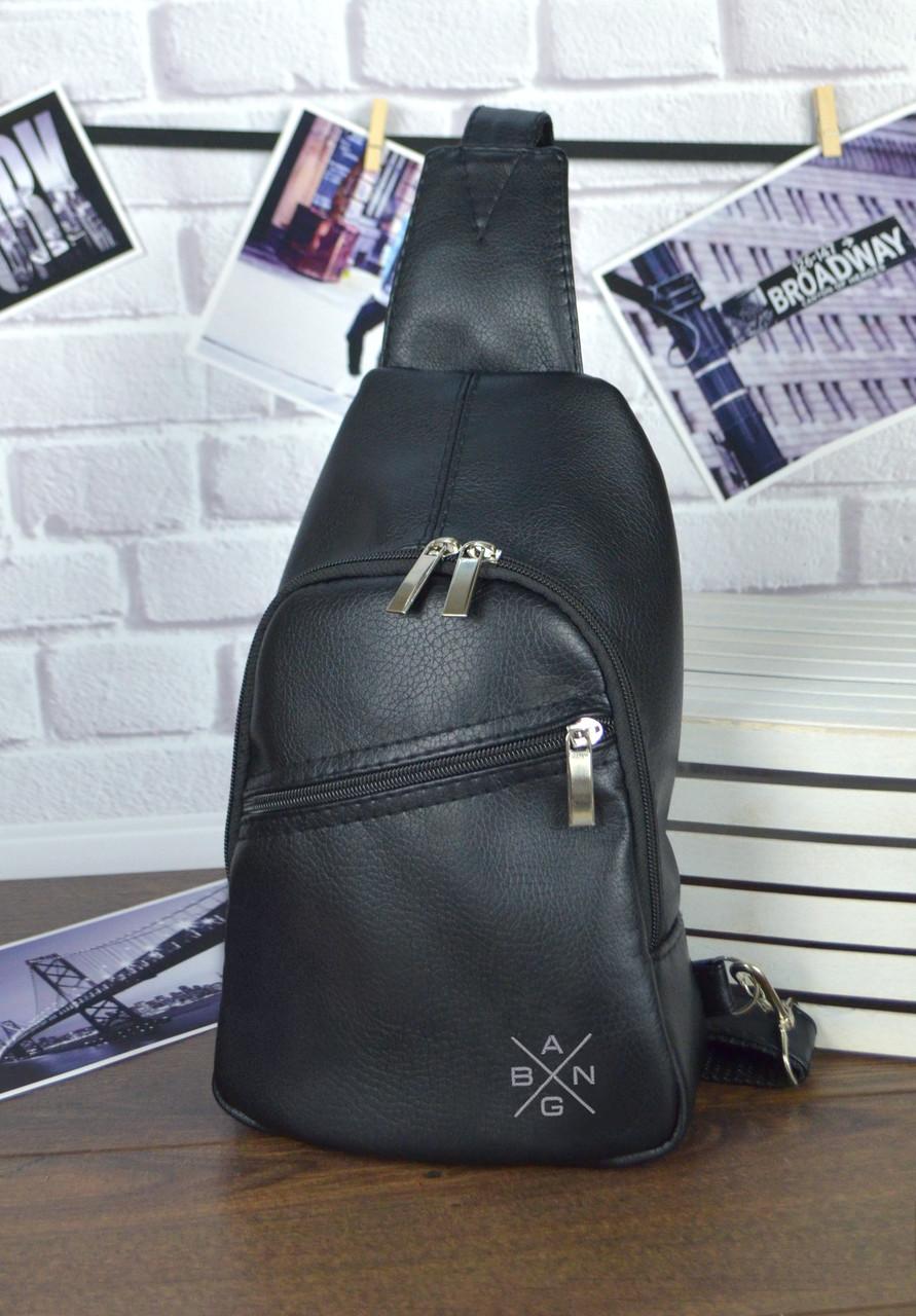 """Мужской рюкзак """"Max"""" 03 - черный"""