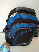 Школьный рюкзак для мальчика подростка Edison 40*30*17 см, фото 2