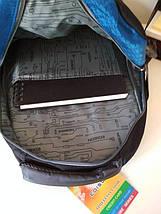 Школьный рюкзак для мальчика подростка Edison 40*30*17 см, фото 3