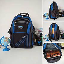 Школьный подростковый рюкзак Edison 40*30*17 см, фото 3