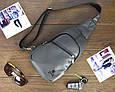 """Мужской рюкзак """"Max"""" 10 - серый, фото 2"""