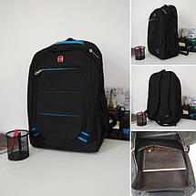 Текстильный рюкзак для подростка 50*33*20 см, фото 3
