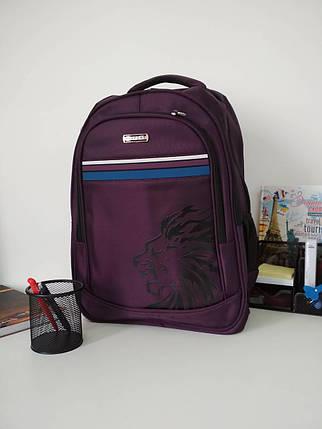 Вместительный рюкзак для школьника 47*33*17 см, фото 2