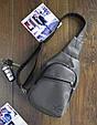 """Мужской рюкзак """"Max"""" 08 - серый, фото 2"""