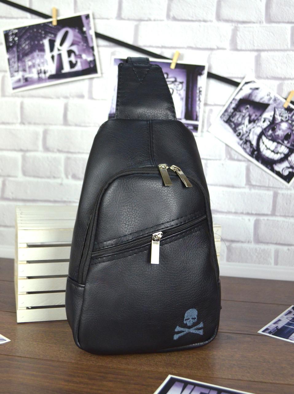 """Мужской рюкзак """"Max"""" 09 - черный"""