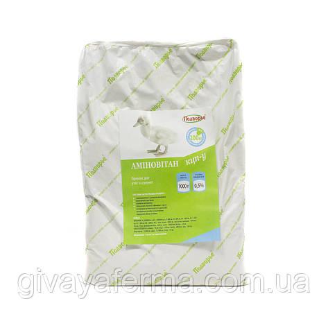 Премикс Аминовитан КЦП-У утята 0,5%, 1 кг, витаминно-минеральная добавка, фото 2