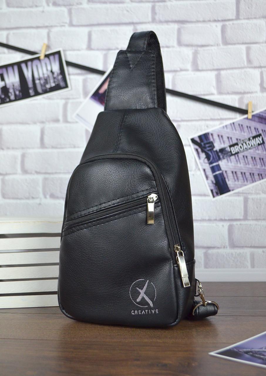 """Мужской рюкзак """"Max"""" 15 - черный"""