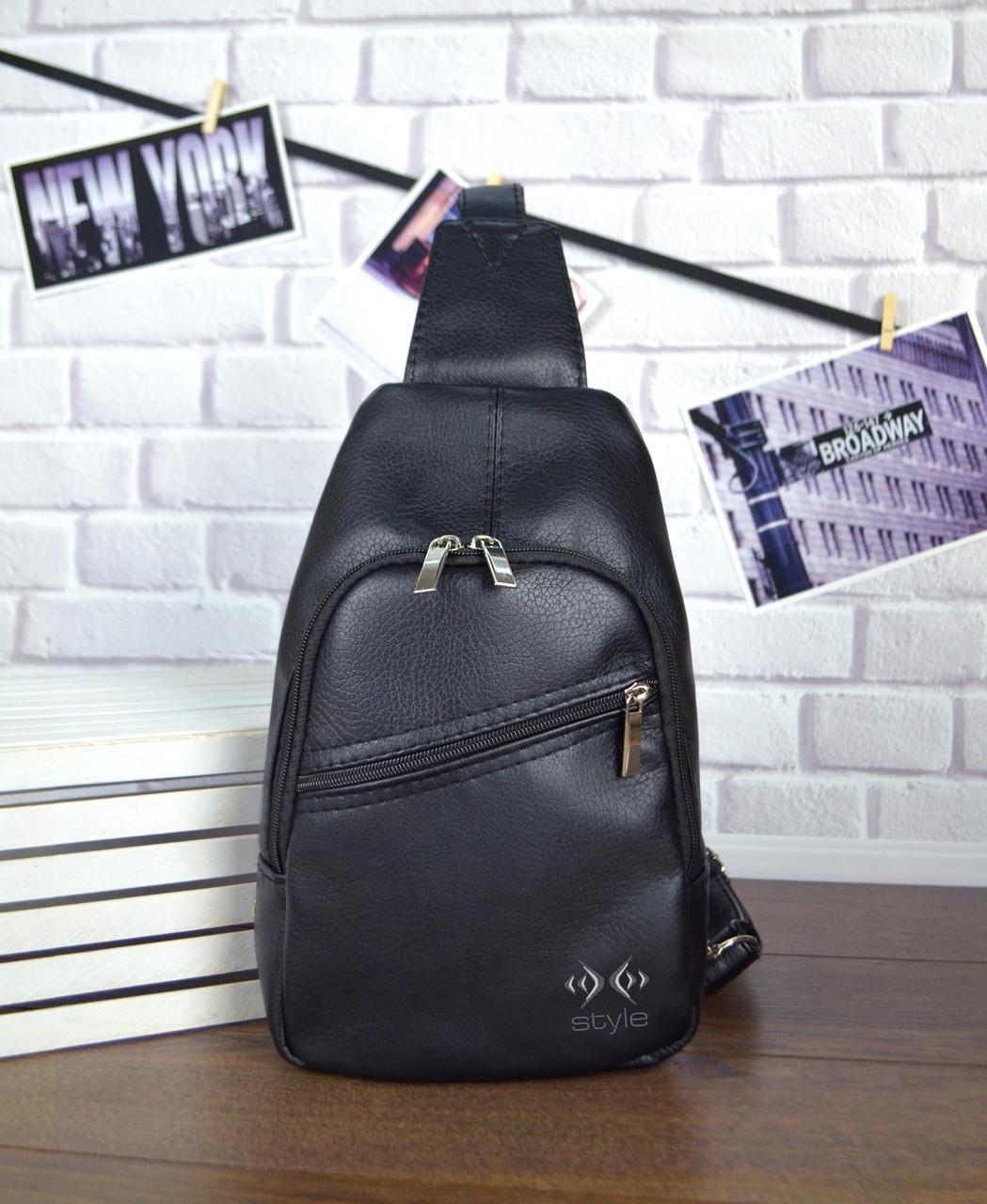 """Мужской рюкзак """"Max"""" 13 - черный"""