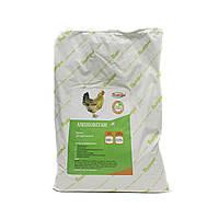Премикс Аминовитан Нст несушка 0,5%, 1 кг, витаминно-минеральная добавка