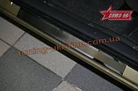 Накладки на внутр. пороги без логотипа (компл.4шт.) на металл Союз 96 на Daewoo Nexia 2008