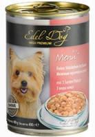 Консервы для собак Эдель Дог (Edel Dog), три вида мяса, кусочки в соусе, 400гр