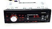 Автомагнитола MP3 4006U ISO, Магнитола автомобильная, Магнитола в машину, МП3 Автомагнитола Пионер