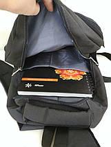 Подростковый школьный рюкзак с наружным карманом и широкими лямками 45*32*16 см, фото 3