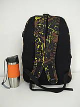 Тканевый школьный рюкзак с косым карманом и принтом 45*32*15 см, фото 3