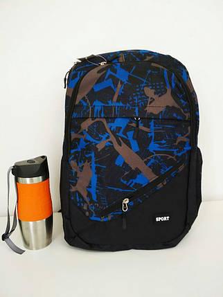 Школьный рюкзак черный с коричнево-синим принтом 45*32*15 см, фото 2