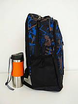 Школьный рюкзак черный с коричнево-синим принтом 45*32*15 см, фото 3