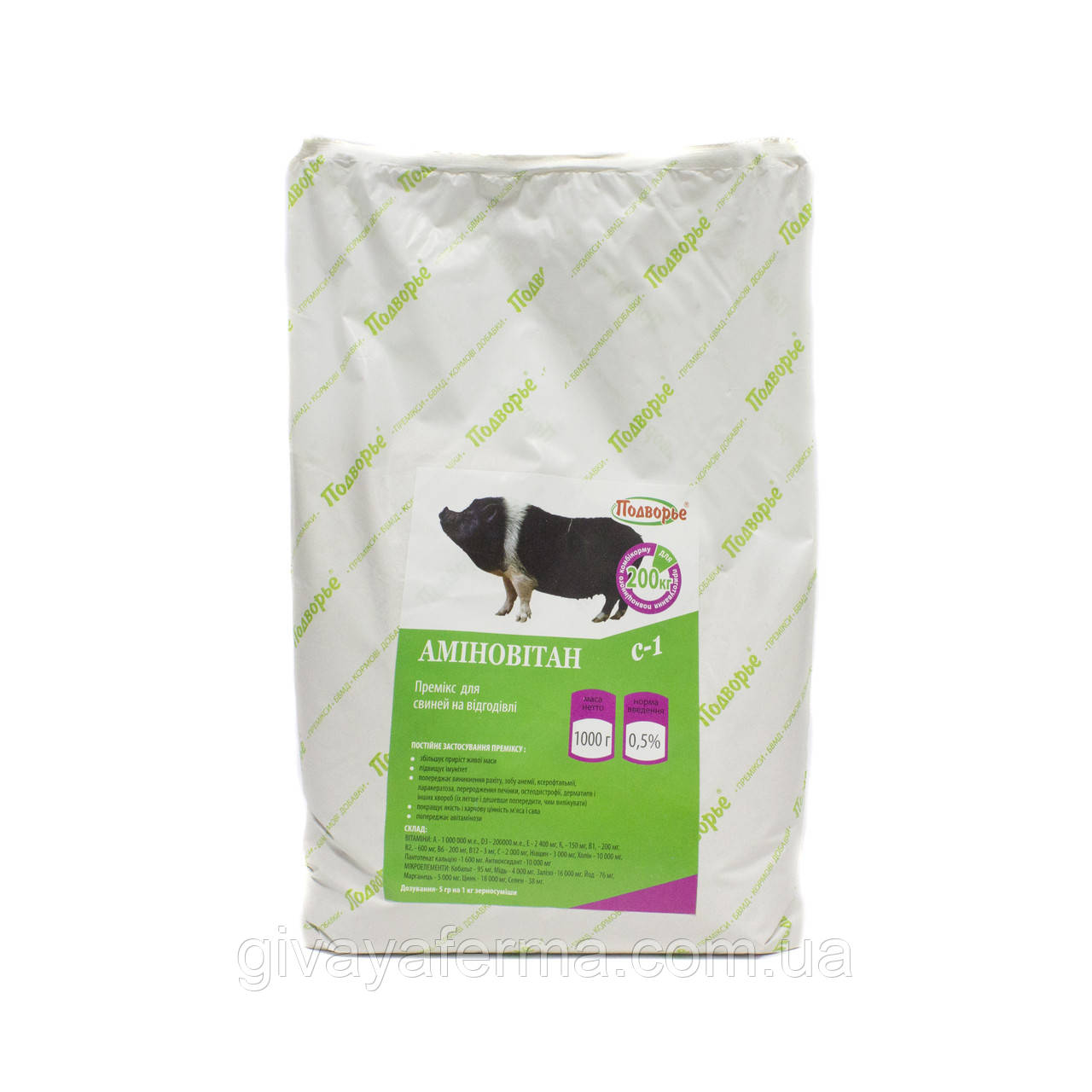 Премикс Аминовитан С1 свиньи на откорме 0,5%, 1 кг
