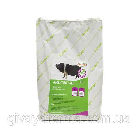 Премикс Аминовитан С1 свиньи на откорме 0,5%, 1 кг, фото 2