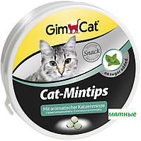 Витаминизированное лакомство для котов ДжимКет с кошачьей мятой (Gimpet Cat-Mintips) 330шт