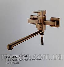 Zegor Z65-LEB7-A123-Т