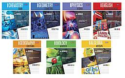 Набор предметных тетрадей (7 предметов)
