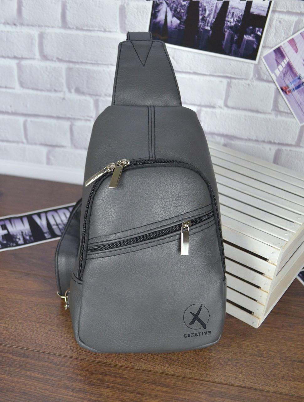 """Мужской рюкзак """"Max"""" 16 - серый"""