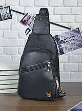 """Мужской рюкзак """"Max"""" 25 - черный"""