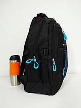 Рюкзак школьный из текстиля для мальчика подростка 40*30*20 см, фото 2