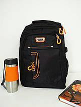 Повседневный школьный черный рюкзак для мальчика 40*30*20 см, фото 2