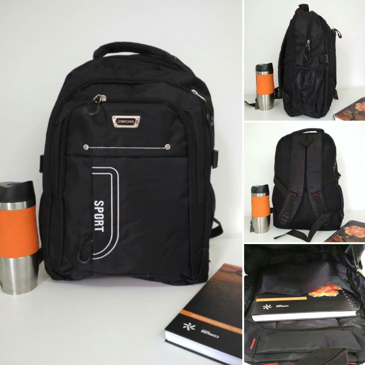 Рюкзак школьный для подростка с широкими лямками 40*30*20 см