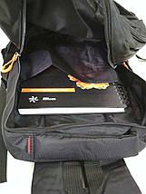 Рюкзак школьный для подростка с широкими лямками 40*30*20 см, фото 3