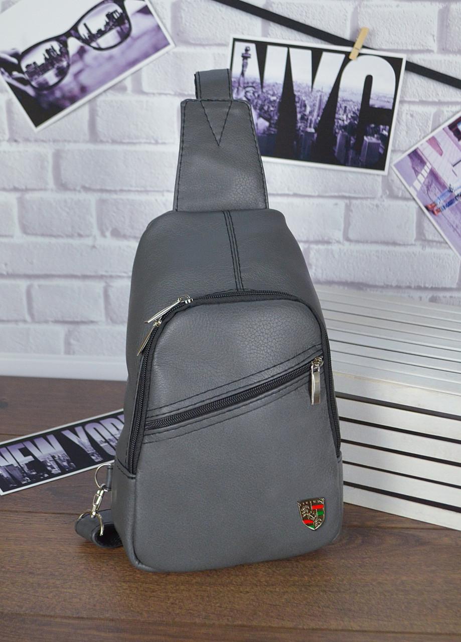 """Мужской рюкзак """"Max"""" 26 - серый"""