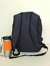 Стильный подростковый школьный рюкзак с широкими лямками и надписью, фото 2