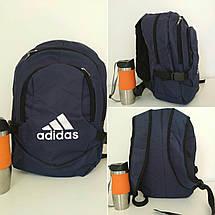 Стильный подростковый школьный рюкзак с широкими лямками и надписью, фото 3