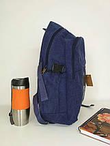 Текстильный школьный рюкзак для подростков 45*29*16 см, фото 3