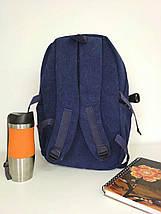 Текстильный школьный рюкзак для подростков 45*29*16 см, фото 2