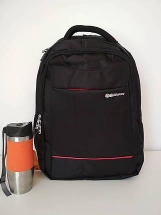 Подростковый школьный стильный рюкзак для мальчика 50*15*30 см, фото 2