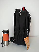 Подростковый школьный стильный рюкзак для мальчика 50*15*30 см, фото 3