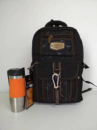 Текстильный школьный рюкзак для подростка 47*16*30 см, фото 2