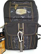 Текстильный школьный рюкзак для подростка 47*16*30 см, фото 3