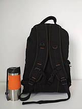 Школьный стильный рюкзак для подростка 50*15*33 см, фото 2
