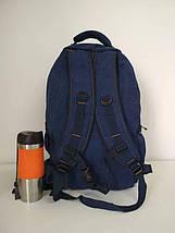 Школьный стильный рюкзак для подростка 50*15*33 см, фото 3