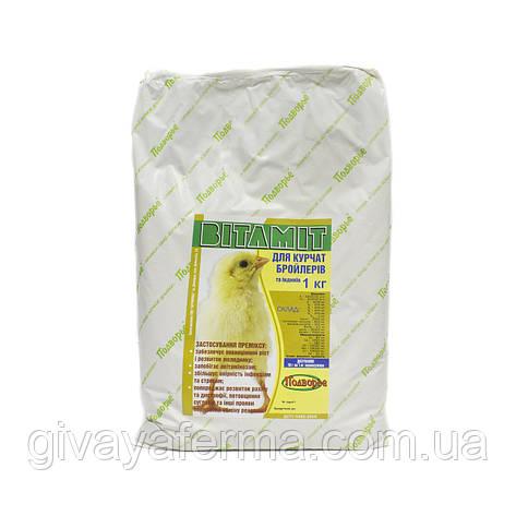Премикс Витамит - бройлер старт 1%, 1 кг, (цыплята бройлеры, индюшата) витаминно-минеральный комплекс, фото 2