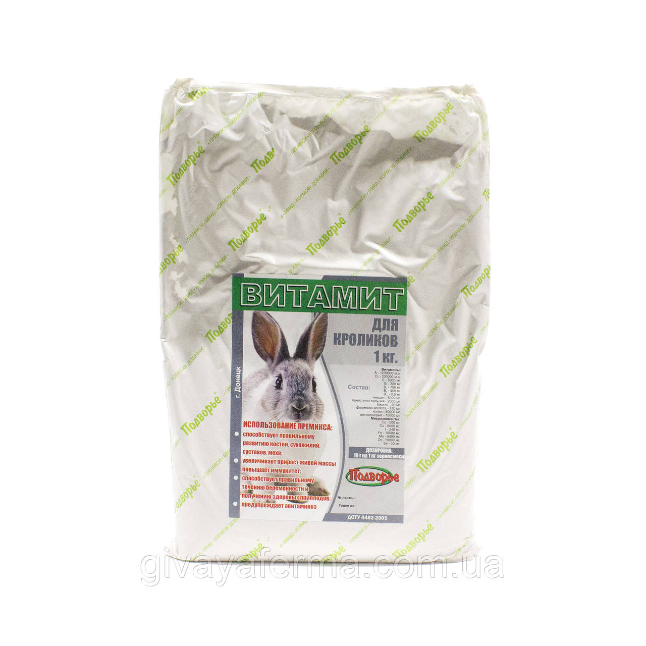 Премикс Витамит - кролик 1%, 1 кг (витамины, микроэлементы)