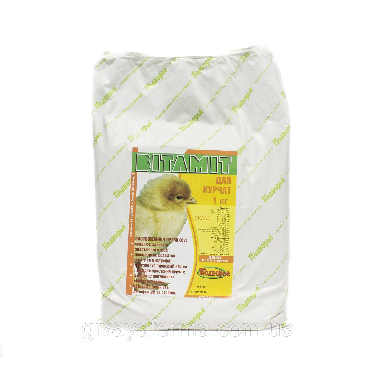 Витаминный премикс Витамит - цыпленок 1%, 1 кг, витаминно-минеральная кормовая добавка