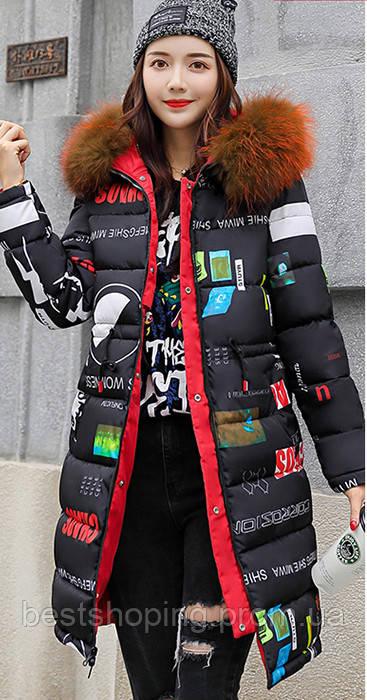 b4be4f8f Женская куртка зимняя,парка,пуховик двухсторонний ,капюшон мех енота. -  Интернет-